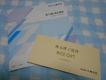 f:id:tikuwa1:20210630205936j:plain