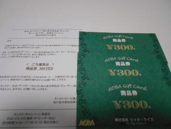 f:id:tikuwa1:20210708204602j:plain