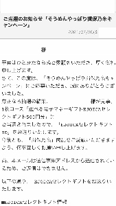 f:id:tikuwa1:20210730131758j:plain