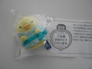 f:id:tikuwa1:20210917142128j:plain