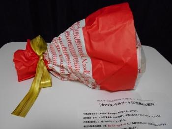 f:id:tikuwa1:20211018191252j:plain