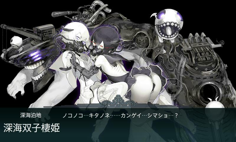 f:id:tikuwa_ore:20170225013202p:plain