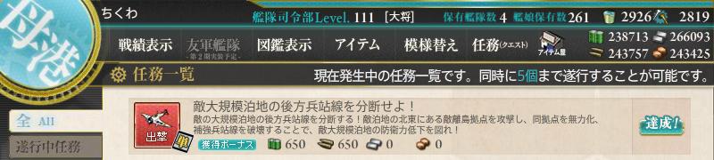 f:id:tikuwa_ore:20170226040638p:plain