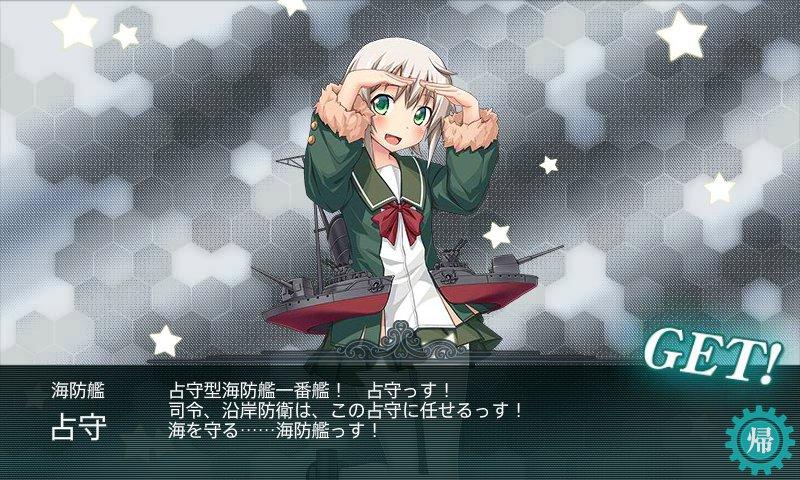 f:id:tikuwa_ore:20170520192535j:plain