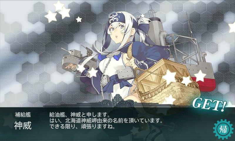 f:id:tikuwa_ore:20170520192542j:plain