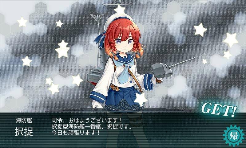 f:id:tikuwa_ore:20170520192551j:plain