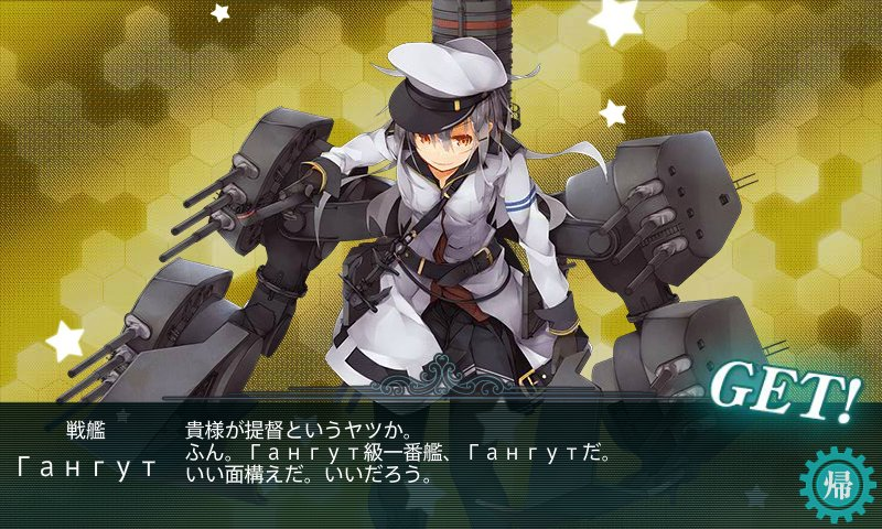 f:id:tikuwa_ore:20170520192858j:plain