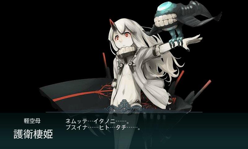 f:id:tikuwa_ore:20170520192910j:plain