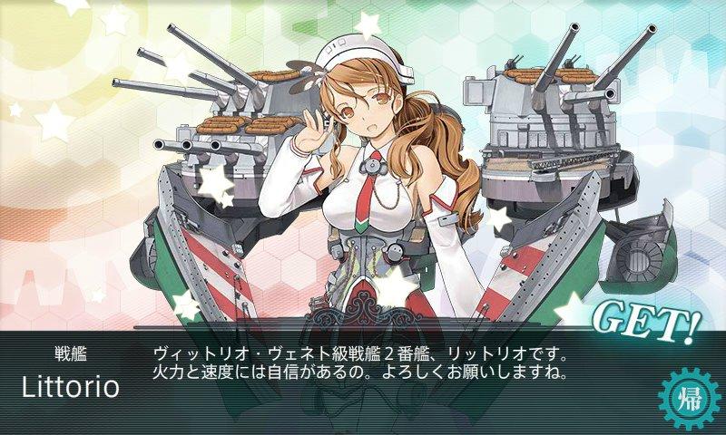 f:id:tikuwa_ore:20170520193537j:plain