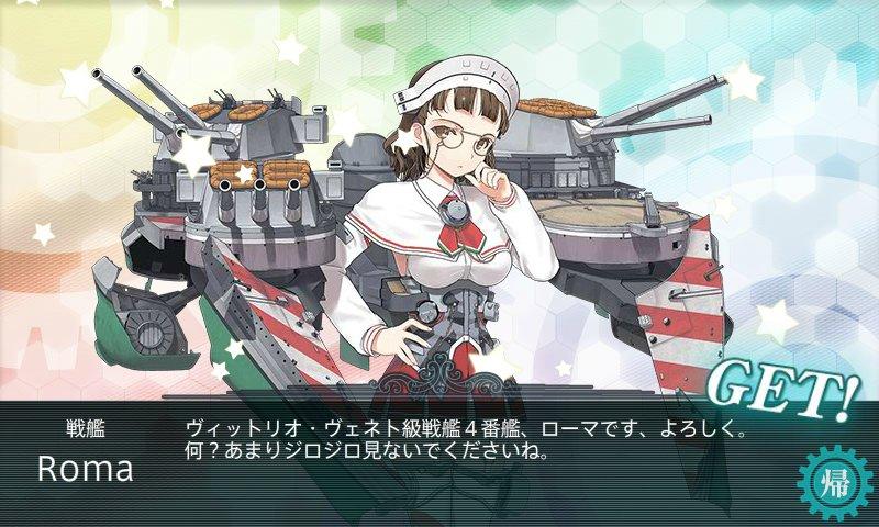 f:id:tikuwa_ore:20170520193544j:plain