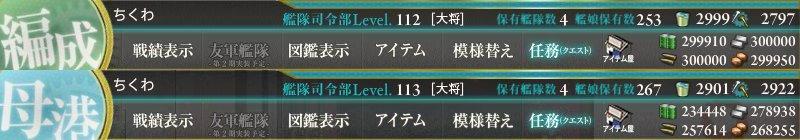 f:id:tikuwa_ore:20170520193809j:plain