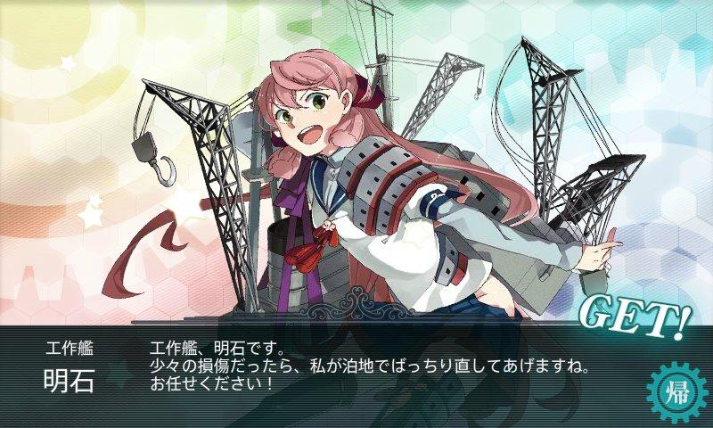 f:id:tikuwa_ore:20170522111317j:plain
