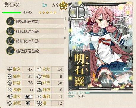 f:id:tikuwa_ore:20170522111336j:plain