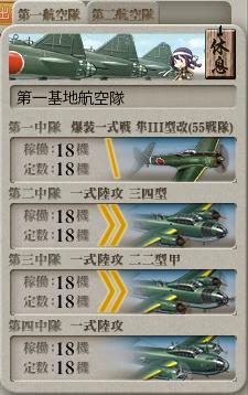 f:id:tikuwa_ore:20170903085603p:plain