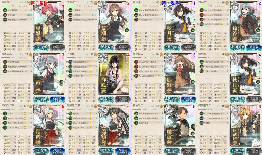 f:id:tikuwa_ore:20170903090732p:plain