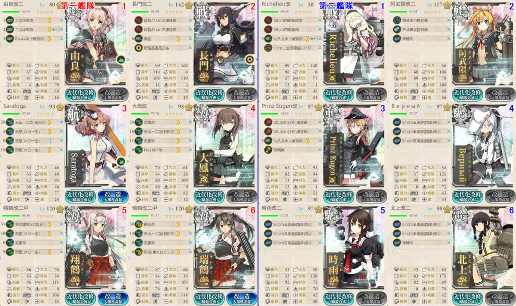 f:id:tikuwa_ore:20170903092837p:plain