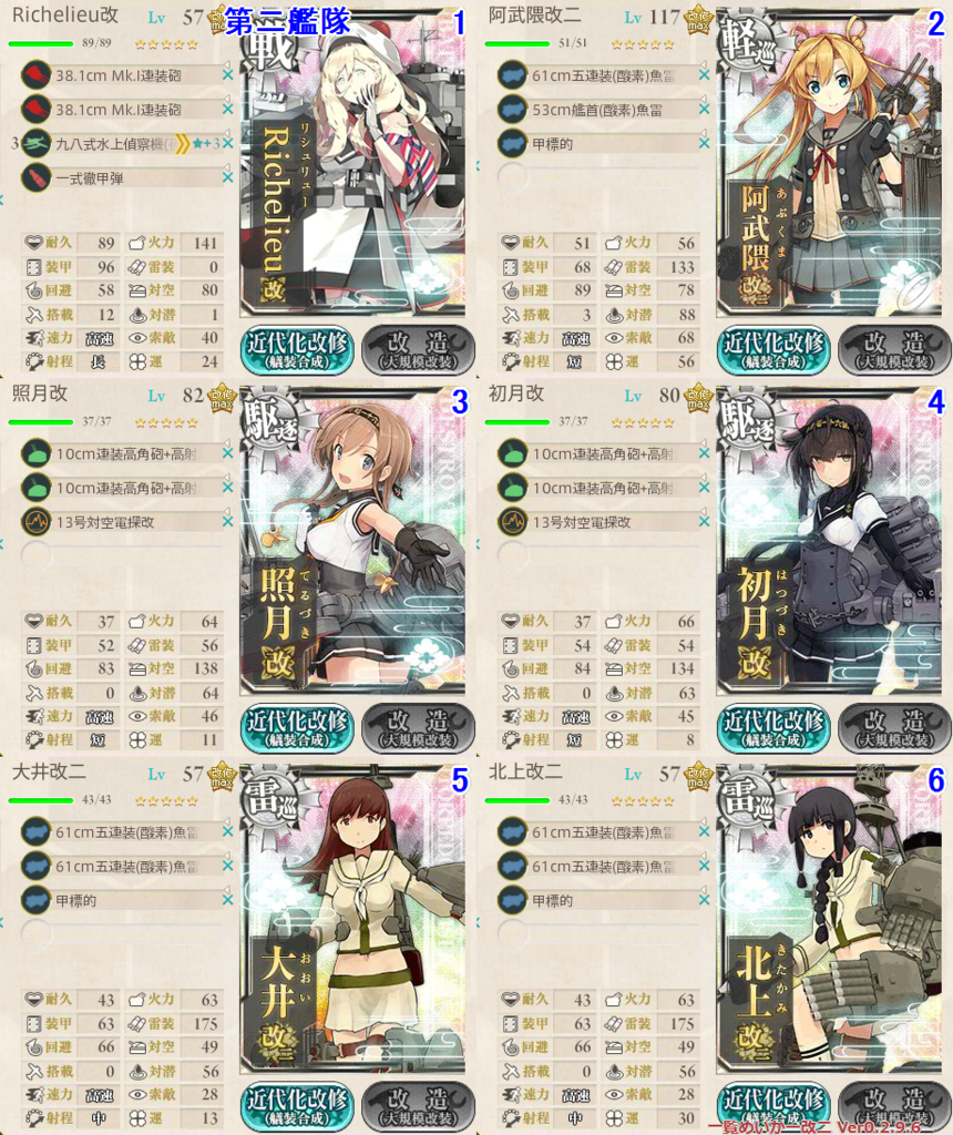 f:id:tikuwa_ore:20170908142505p:plain