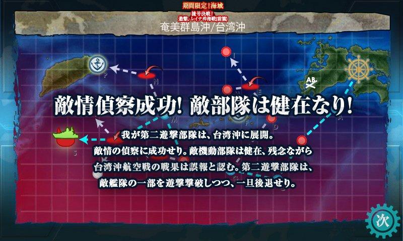 f:id:tikuwa_ore:20171120205040j:plain