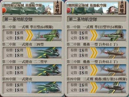 f:id:tikuwa_ore:20171201005249j:plain