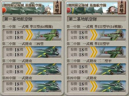 f:id:tikuwa_ore:20171201022052j:plain