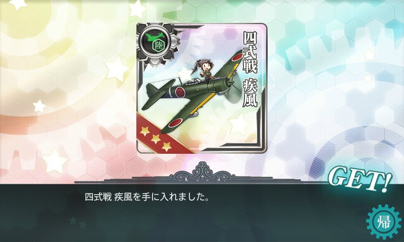 f:id:tikuwa_ore:20171201022751j:plain
