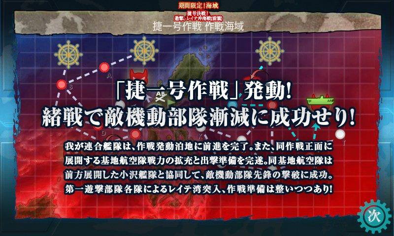 f:id:tikuwa_ore:20171201022922j:plain