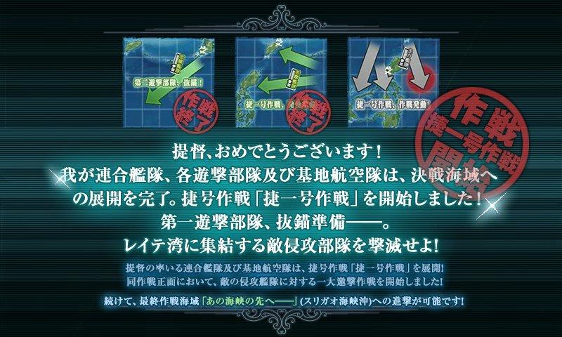 f:id:tikuwa_ore:20171201022934j:plain