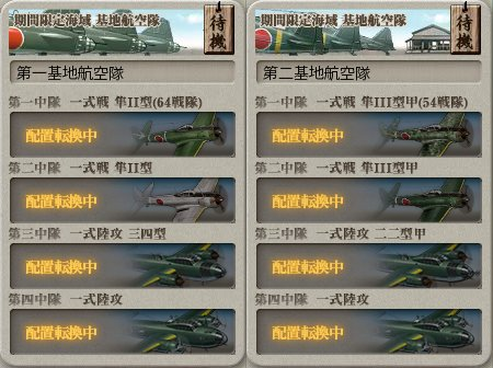 f:id:tikuwa_ore:20171202215710j:plain
