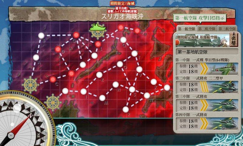 f:id:tikuwa_ore:20171208121419j:plain