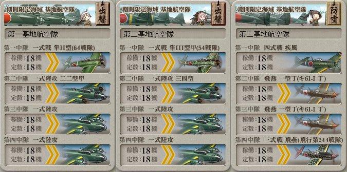 f:id:tikuwa_ore:20171208152048j:plain