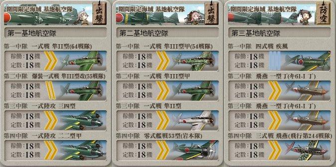 f:id:tikuwa_ore:20171209073628j:plain