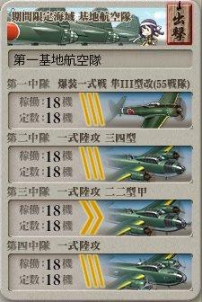 f:id:tikuwa_ore:20171211001304j:plain