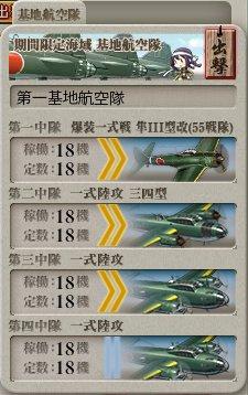 f:id:tikuwa_ore:20180224140743j:plain