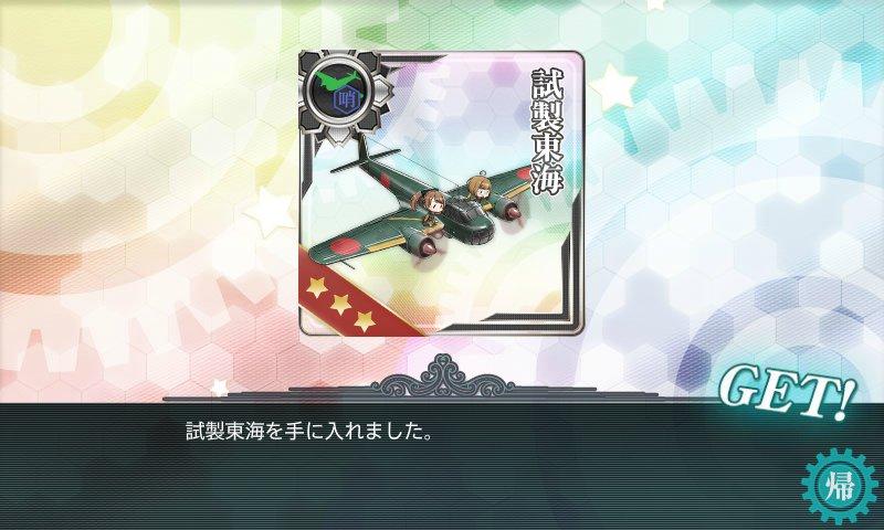 f:id:tikuwa_ore:20180224143239j:plain