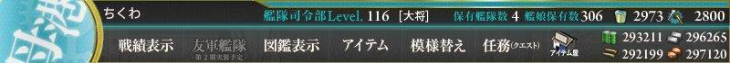 f:id:tikuwa_ore:20180226025725j:plain