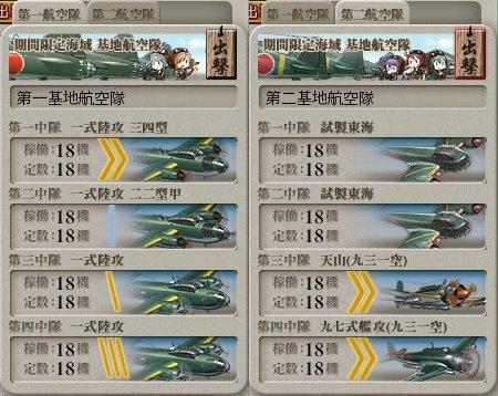 f:id:tikuwa_ore:20180228104855j:plain