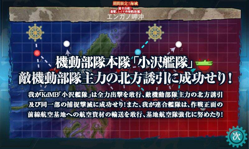 f:id:tikuwa_ore:20180228112359j:plain