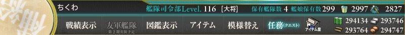 f:id:tikuwa_ore:20180228112414j:plain