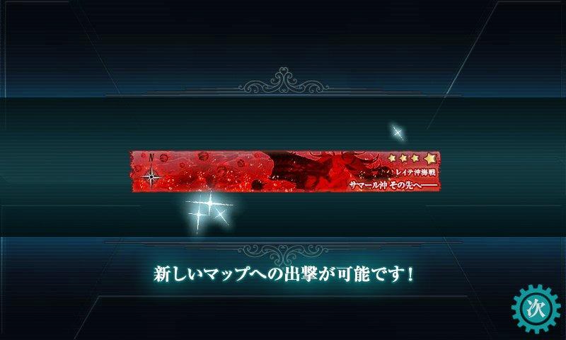 f:id:tikuwa_ore:20180228112424j:plain