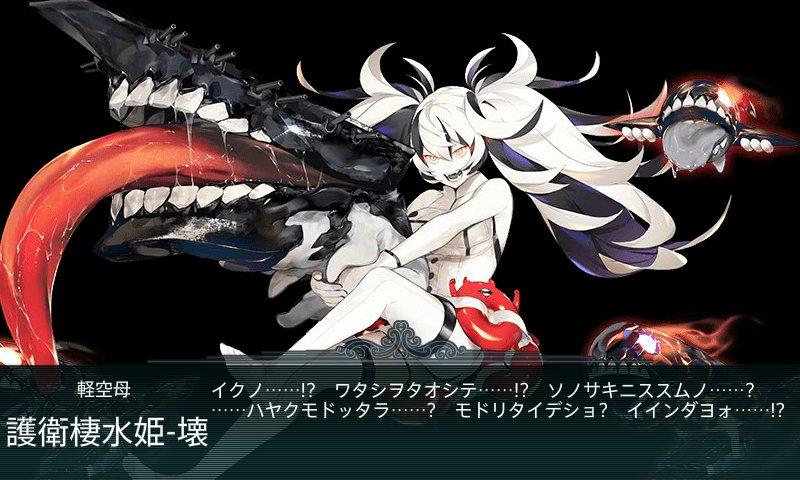 f:id:tikuwa_ore:20180301201225j:plain