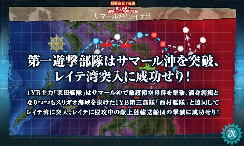 f:id:tikuwa_ore:20180301201940j:plain