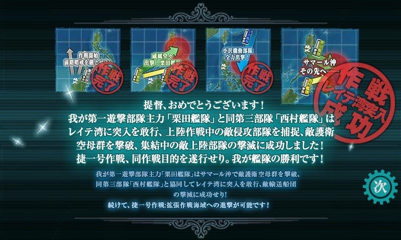 f:id:tikuwa_ore:20180301202003j:plain