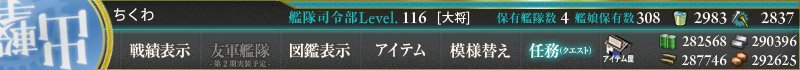 f:id:tikuwa_ore:20180301202258j:plain