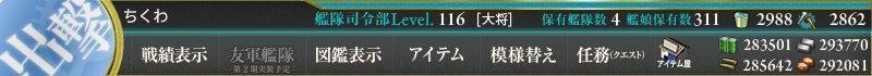 f:id:tikuwa_ore:20180303112046j:plain