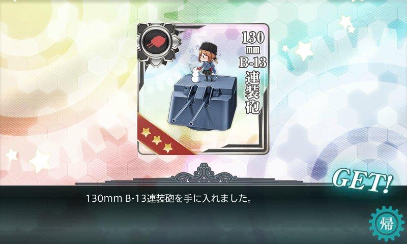 f:id:tikuwa_ore:20180304020021j:plain