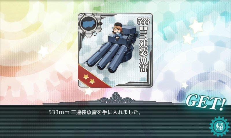 f:id:tikuwa_ore:20180304020028j:plain