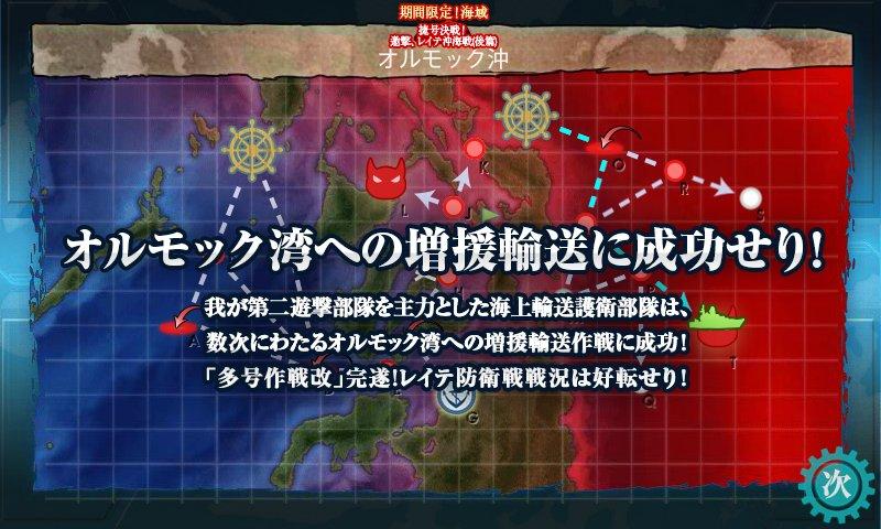 f:id:tikuwa_ore:20180304020416j:plain
