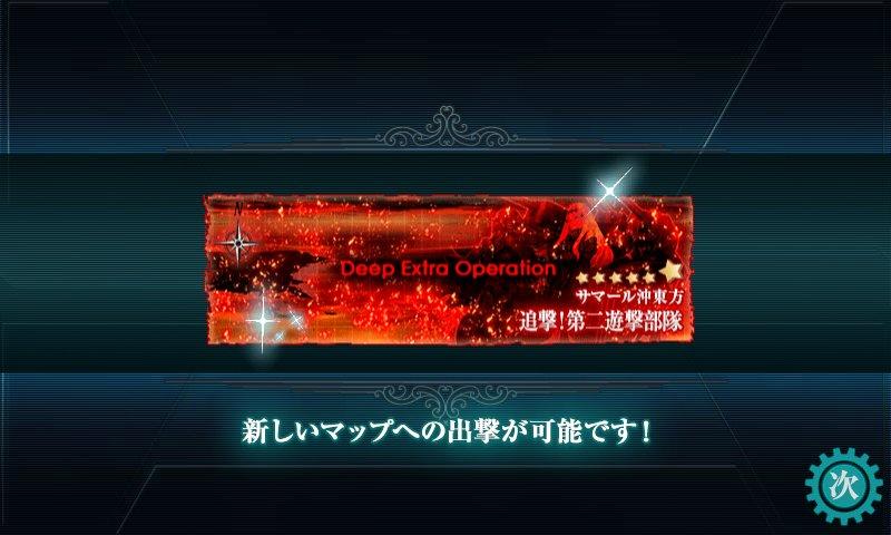 f:id:tikuwa_ore:20180304020425j:plain