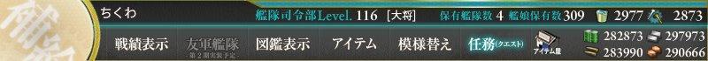 f:id:tikuwa_ore:20180304020726j:plain