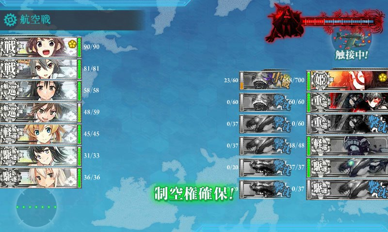 f:id:tikuwa_ore:20180305230455j:plain